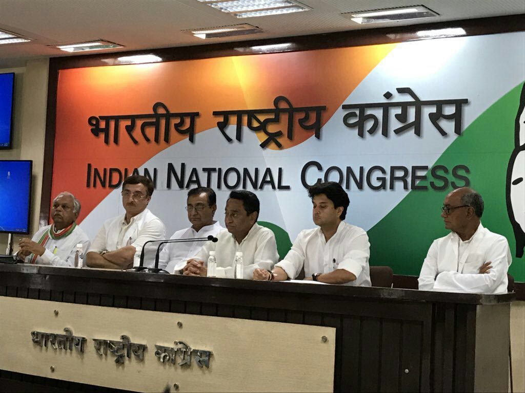 Press Conference on bogus electoral rolls, June 2017